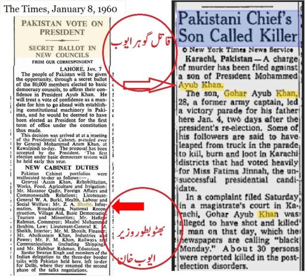 Ayub khan and bhutto