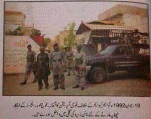 آرمی اور پولیس 90 پر چھاپے مارتے ہوئے