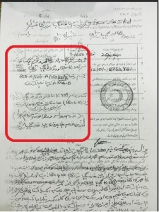 ٖFIR against Muhammad Anwar MQM