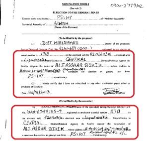 Ali Asghar Bikik cousin of Shahid Bikik, PPP candidate