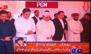 Raw Anwar offering Eid prayers with Asif Ali Zardari in Dubai