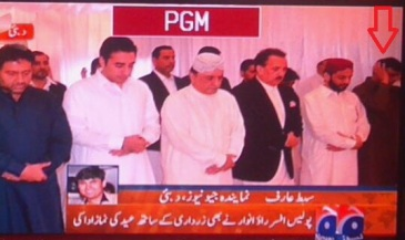 Raw Anwar offering Eid prayers with Asif Ali Zardari in Dubai
