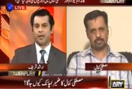 what is agenda of mustafa kamal