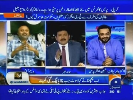 what is agenda of mustafa kamal1