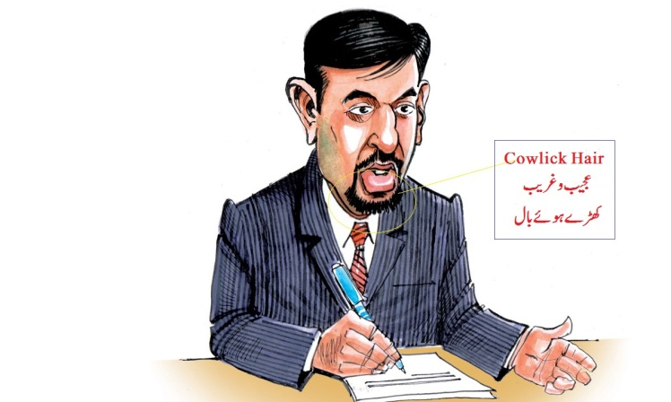 Satire on Mustafa Kamal